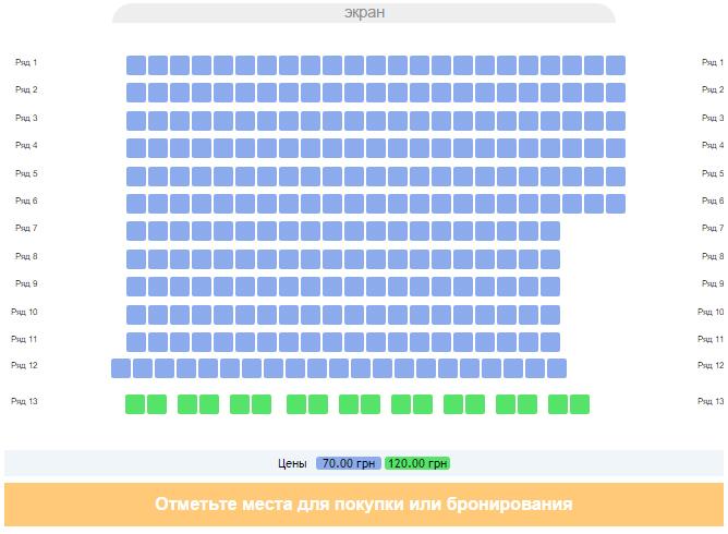 Дом науки техники екатеринбург кино как узнать размер женского нижнего белья таблица