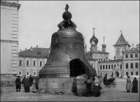 Tsar Bell, Moscow, late 19th century