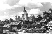 The construction of Moscow State University. Moscow, 1951-52. source: www.oldmos.ru