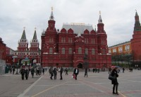 The Resurrection gates and the History museum. Moscow, 2009