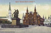 Red Square, Moscow, 1900