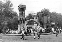 Moscow Zoo, Moscow, 1934