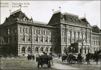 Moscow city hall, Moscow, early 20th century